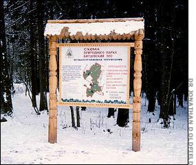 bitsevsky-park-sign200.jpg