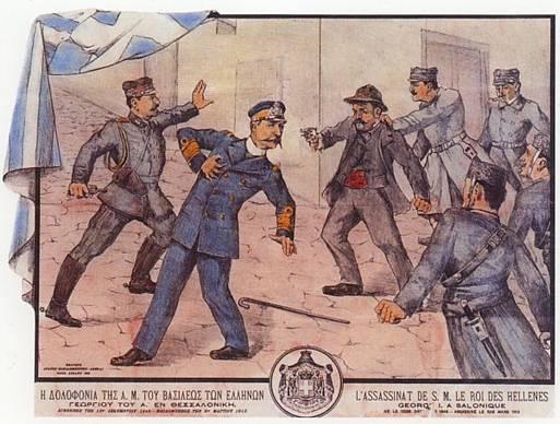 Η σκηνή της δολοφονίας του Γεωργίου Α',   σε λαϊκές εικόνες της εποχής.