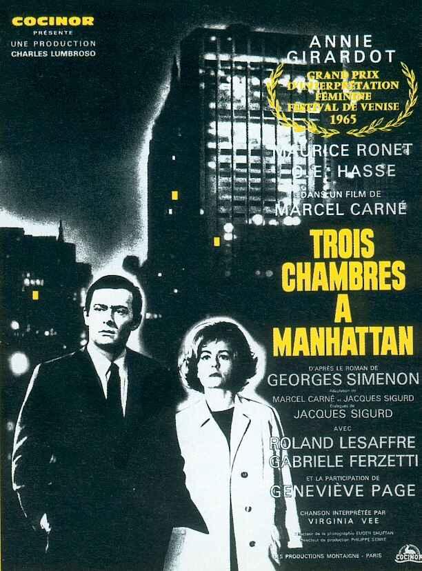 Trois-chambres-a-Manhattan-affiche-8534