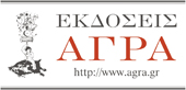 agra_logo_GR_DM