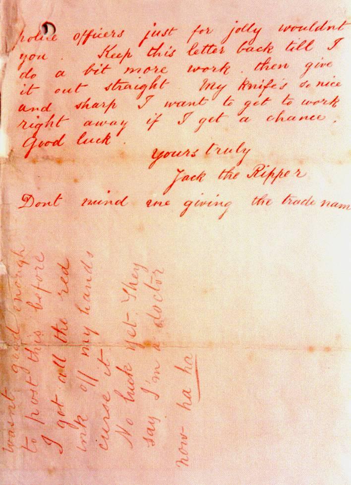 Η τελευταία σελίδα της επιστολής του Jack the Ripper προς την αστυνομία, με την υπογραφή του