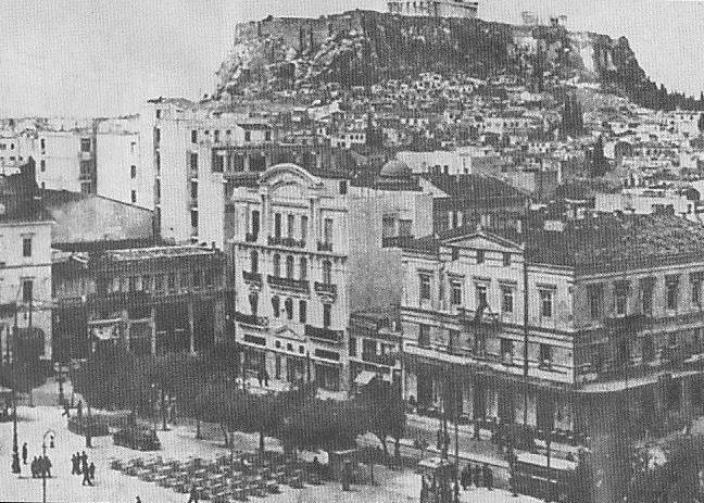 Άποψη της Αθήνας (πλατεία Συντάγματος), στις αρχές της δεκαετίας του 1920.