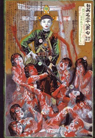 Η σφαγή της Tsuyama