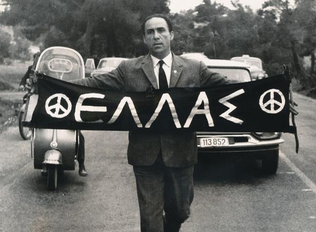 Γρηγόρης Λαμπράκης - Πορεία Ειρήνης