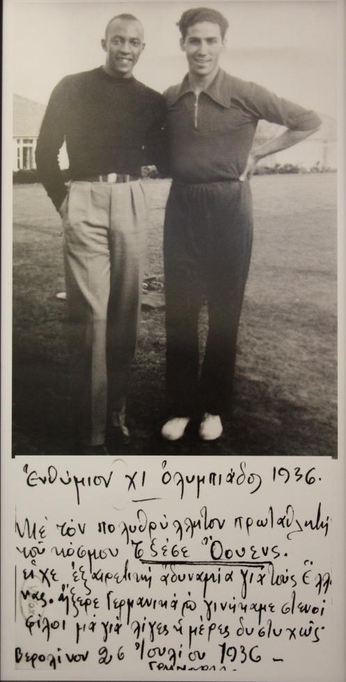 Ο Γρηγόρης Λαμπράκης με τον Jesse Owens, στους Ολυμπιακούς του Βερολίνου, 1936