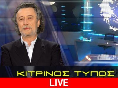 Μάκης Τριανταφυλλόπουλος και Κίτρινος Τϋπος