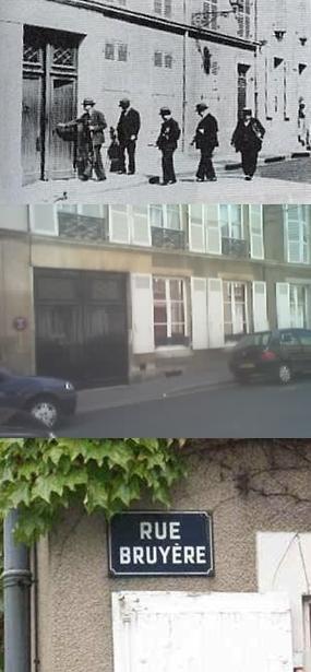 Η οικία Lancelin to 1933 (επάνω) και όπως είναι σήμερα