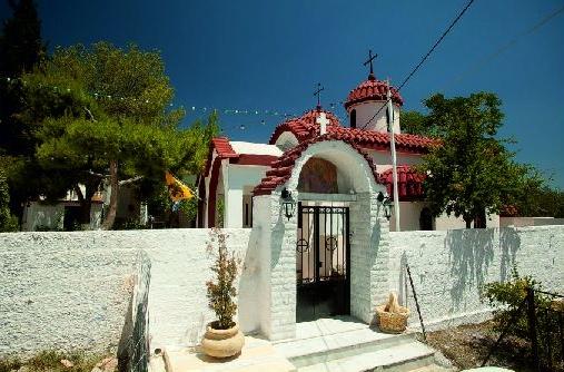 Μονή Αγίας Αικατερίνης, Σαλαμίνα